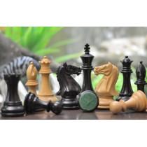 Шахматные фигуры Supreme №5 черные