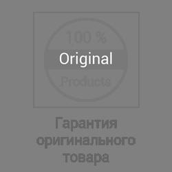 Гарантия оригинального товара